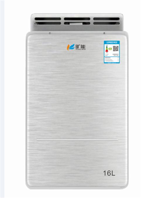 旷能热水器JSW32-16AN2